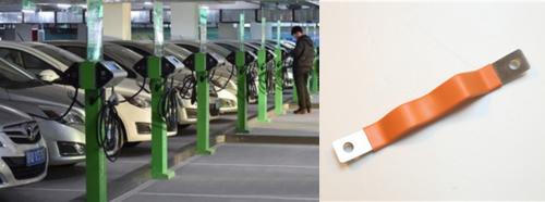 电动汽车EV充电桩导电铜软连接排